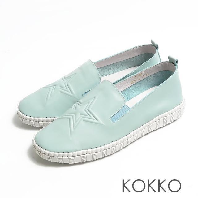 【KOKKO 集團】進口牛皮雙層星星懶人休閒女鞋(薄荷綠)