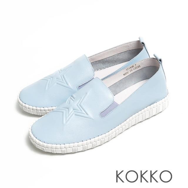 【KOKKO 集團】進口牛皮雙層星星懶人休閒女鞋(晴空藍)