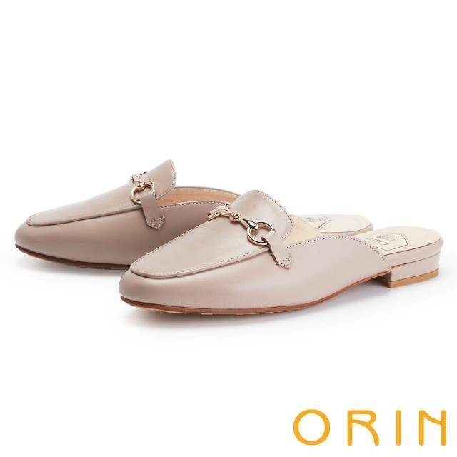 【ORIN】氣質馬蹄釦真皮低跟 女 穆勒鞋(藕色)