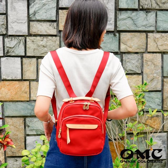 【OMC】城市嬌點輕巧mini後背包-紅色