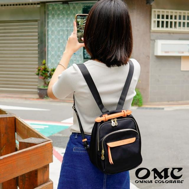 【OMC】城市嬌點輕巧mini後背包-黑色