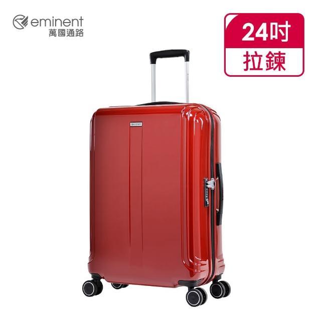【eminent 萬國通路】24吋 拉鍊行李箱 KJ09(保時捷紅)