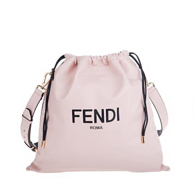 【FENDI 芬迪】新款Packaging系列霧粉納帕皮革PACK中型購物袋束口手拿/斜背包