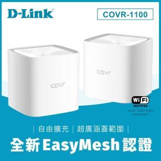 【無線鍵盤滑鼠組】(2入組)D-Link COVR-1100 AC1200 雙頻 EASYMESH無線分享路由器+ 羅技無線鍵鼠組