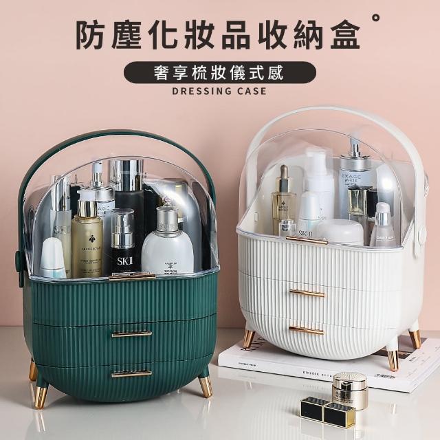 ★母親節搶先買★【IDEA】微美學化妝品翻蓋抽屜式收納盒