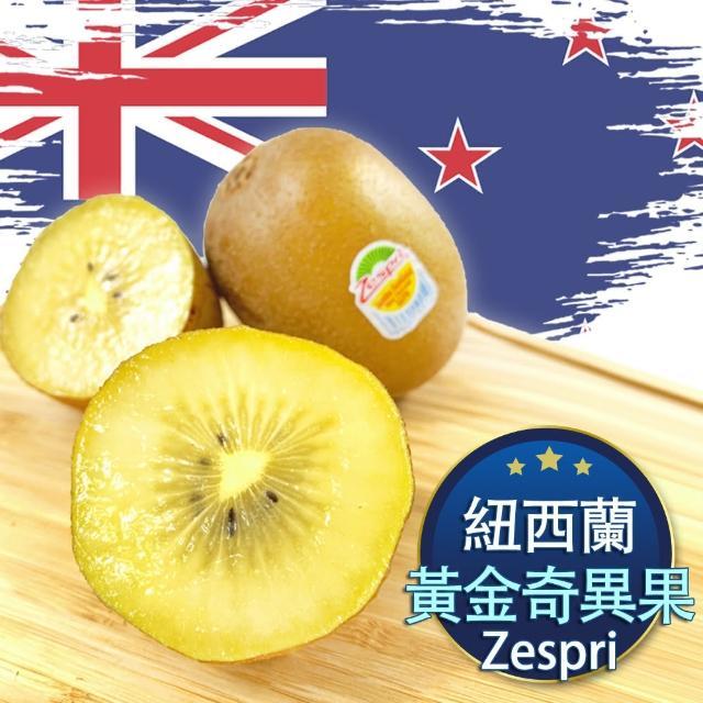 【RealShop 真食材本舖】紐西蘭黃金奇異果 25顆入 3.2kg