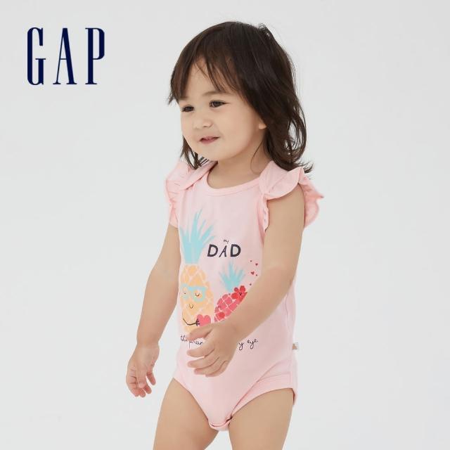 【GAP】嬰兒 布萊納系列 可愛印花純棉包屁衣(701442-粉色)