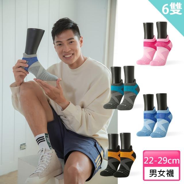 【Footer除臭襪】X型雙向輕壓力足弓船短襪-男/女款6雙(T106)