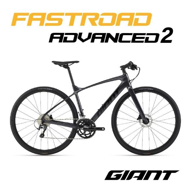 【GIANT】FASTROAD ADVANCED 2 最速平把自行車-2022年式