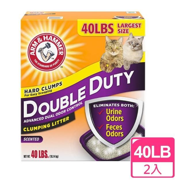 【ARM&HAMMER 鐵鎚】超值2入組 加強除臭貓砂40LB/18.14kg