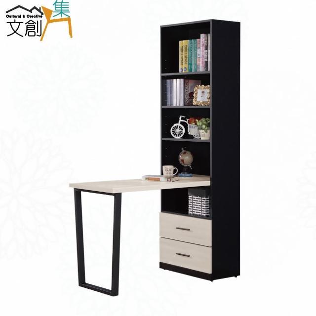 【文創集】巴利萊 現代4尺開放式二抽書桌&書櫃組合