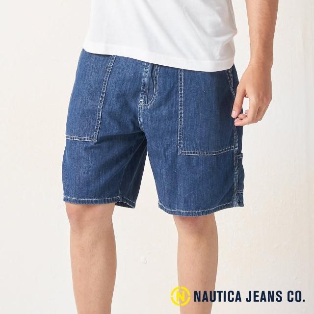 【NAUTICA】男裝 簡約造型口袋牛仔短褲(藍色)