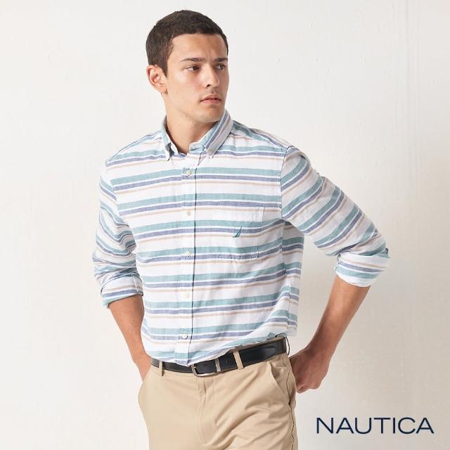 【NAUTICA】男裝 夏日舒適亞麻條紋長袖襯衫(藍綠條紋)