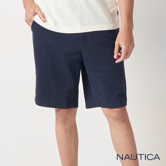 【NAUTICA】男裝 經典時尚修身短褲(深藍)