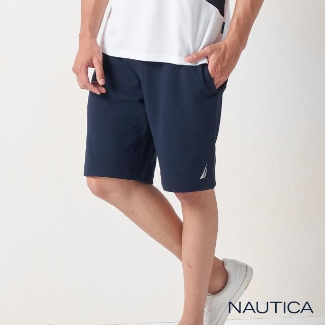 【NAUTICA】男裝 簡約運動風休閒抽繩短褲(深藍)