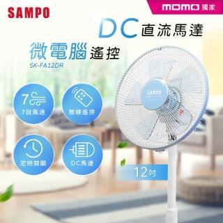 【SAMPO 聲寶】12吋 微電腦遙控DC直流電風扇(SK-FA12DR)