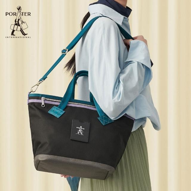 【PORTER INTERNATIONAL】LUXY手提/肩背兩用托特包S(智能藍配黑)