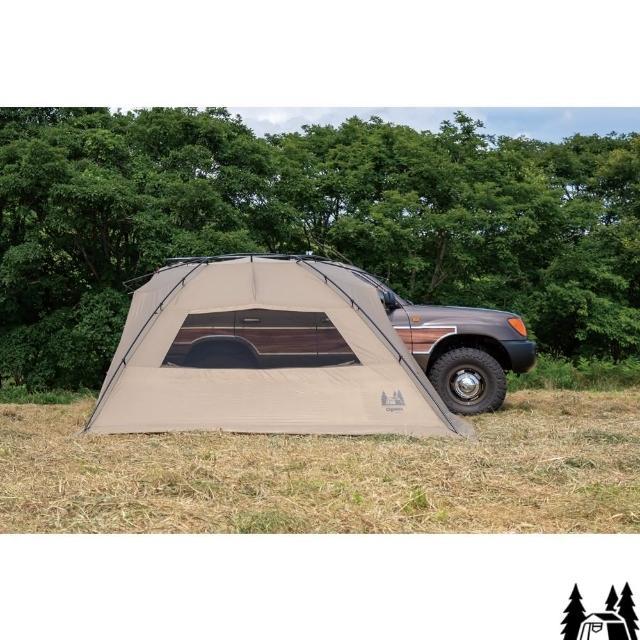 【OGAWA】2021年NEW Car Side系列 車邊客廳帳 全新配色 Car Side Living DX II(OGAWA-2326)