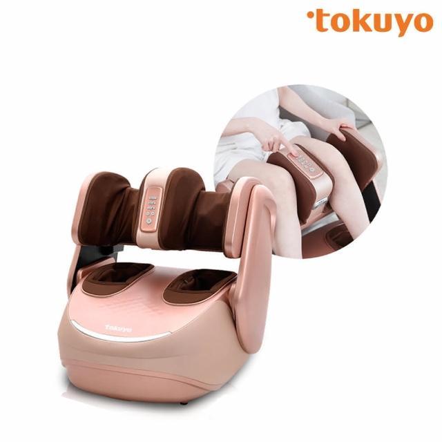 【tokuyo】A咖美腿機 Pro TF-659(140度翻轉/翻轉可按摩膝蓋及大腿)