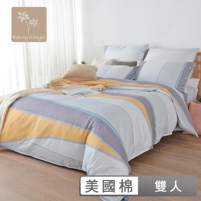【R.Q.POLO】獨家嚴選花色 美國棉四件式薄被套床包組 多款任選(加大)