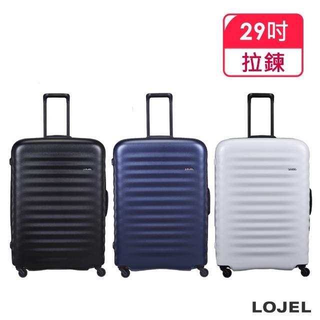 【LOJEL】ALTO 29吋 超輕量拉鍊箱 行李箱(旅行箱 TSA海關鎖)