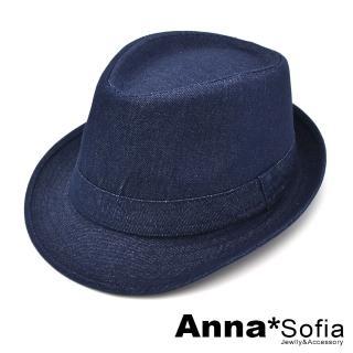 【AnnaSofia】防曬遮陽紳士帽爵士帽-率性單寧布(深藍系)
