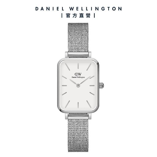 【Daniel Wellington】官方直營 Quadro Sterling 20X26極光銀新型米蘭金屬編織小方錶(DW手錶 DW00100438)