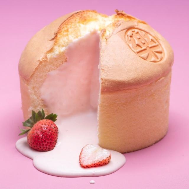 【樂樂甜點】樂樂草莓蜂爆漿布丁蛋糕(6吋/盒)