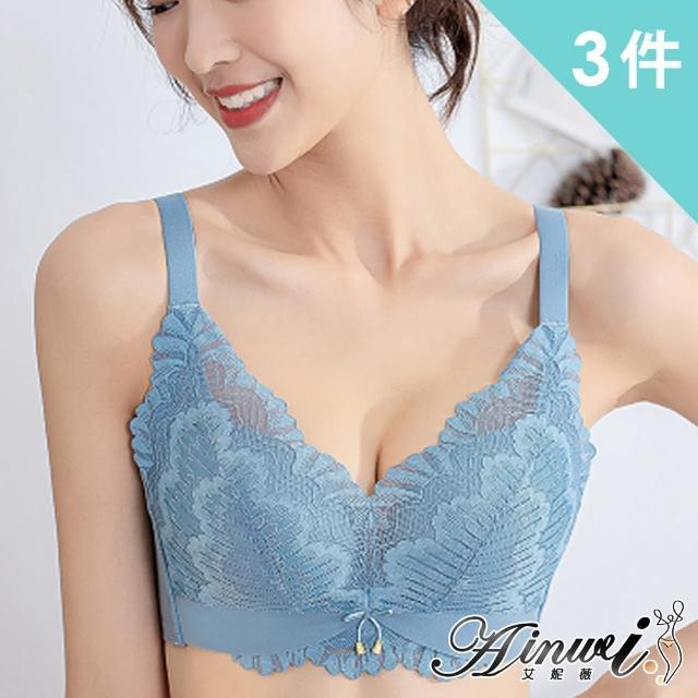 【AINWEI 艾妮薇】藍色海洋蕾絲無痕無鋼圈內衣(超值3件組-隨機)