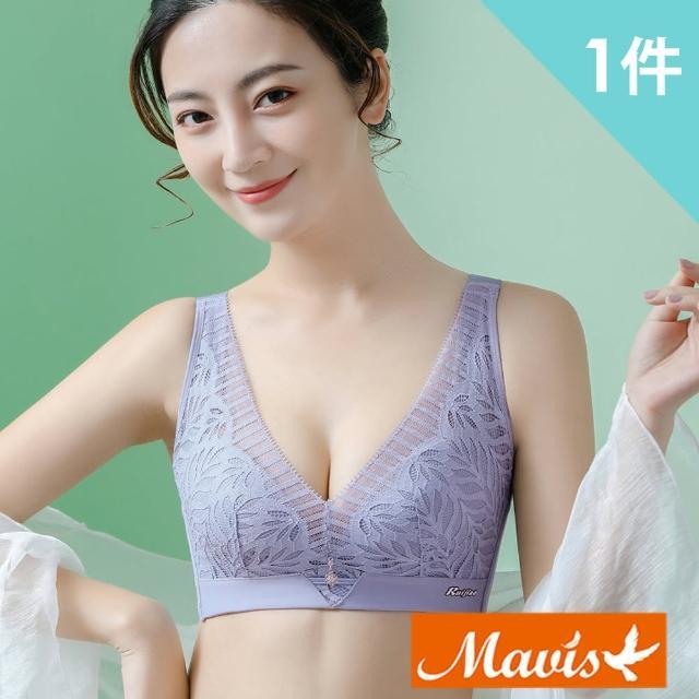 【Mavis 瑪薇絲】鏤空蕾絲抗菌乳膠透氣無鋼圈內衣(1件組)