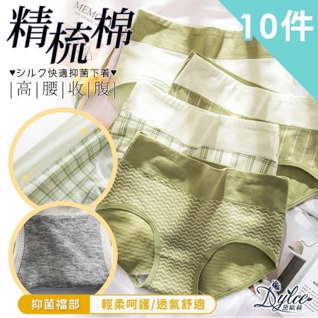 【Dylce 黛歐絲】60支精梳棉童趣蘋果綠高腰收腹抑菌內褲(超值8件組-隨機)