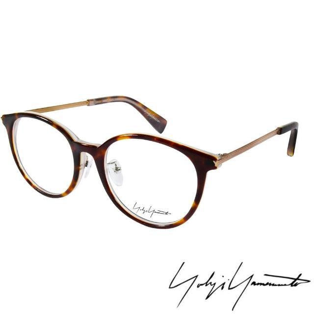 【Y-3 山本耀司】Yohji Yamamoto 日本東京精湛工藝圓框光學眼鏡(淺琥珀-YY1024-101)