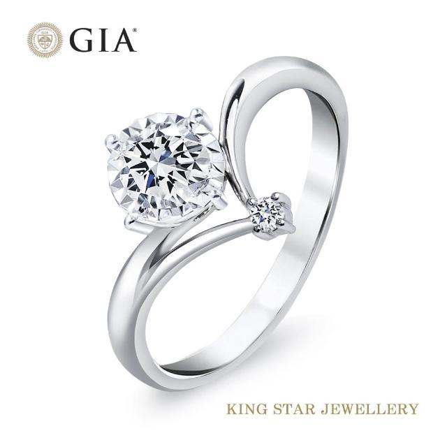 【King Star】GIA 30分皇冠V字14K金鑽石戒指(D SI2 3EX 八心八箭)