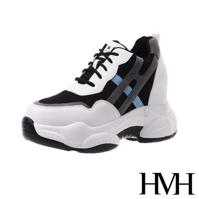 【HMH】厚底休閒鞋 內增高休閒鞋/時尚彩色線條個性內增高厚底休閒鞋(黑)