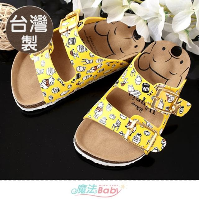 【魔法Baby】男女童鞋 台灣製迪士尼小熊維尼正版休閒拖鞋(sd3218)
