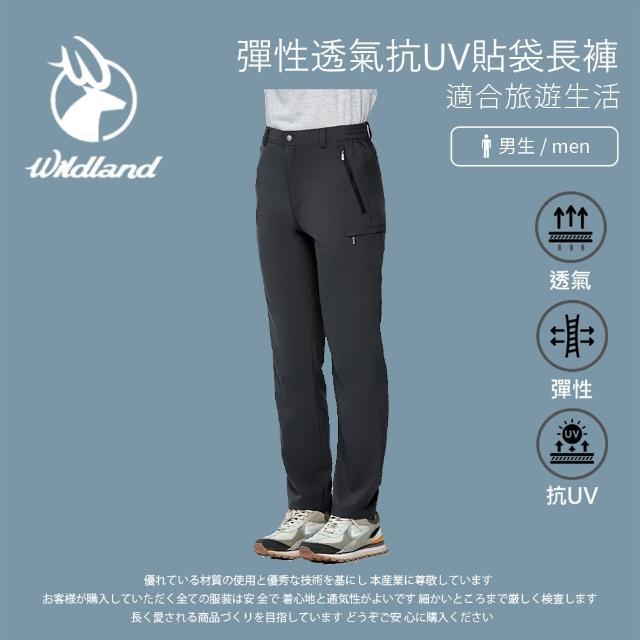 【Wildland 荒野】男 彈性透氣抗UV貼袋長褲-松葉灰 0A91308-100(休閒下著/休閒褲/薄長褲)
