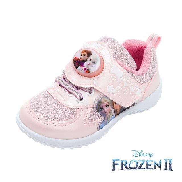 【Disney 迪士尼】冰雪奇緣2 電燈款 運動鞋 蜜桃粉(FNKX04923正版授權)