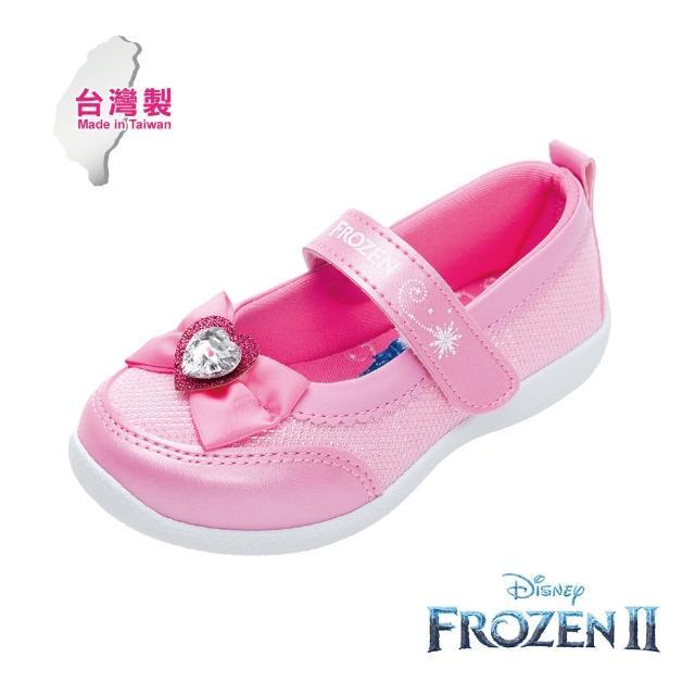 【Disney 迪士尼】冰雪奇緣 公主鞋 休閒鞋 桃粉(FOKP15303正版授權)