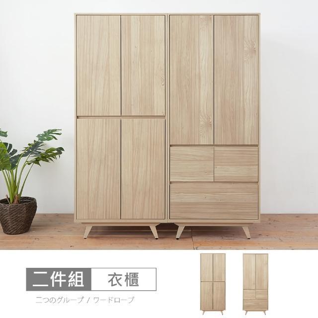 【時尚屋】[VRZ9]丹麥5.4尺三抽四門衣櫃(免運費 免組裝 衣櫃)