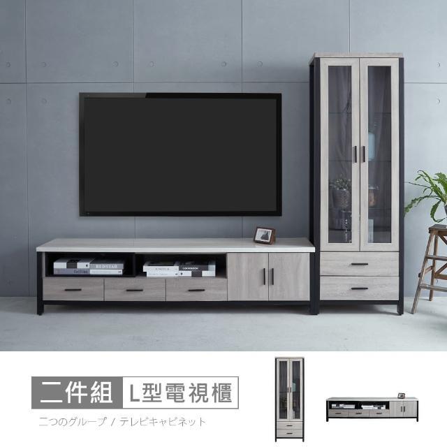【時尚屋】[DV9]墨爾本9尺灰橡仿石面L型電視展示櫃DV9-318+321(免運費 免組裝 電視櫃)