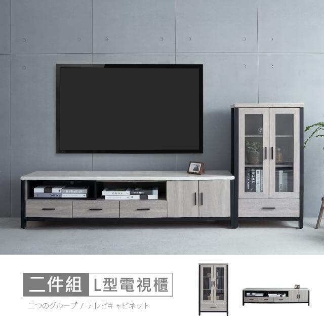 【時尚屋】[DV9]墨爾本9尺灰橡仿石面L型電視櫃DV9-318+319(免運費 免組裝 電視櫃)