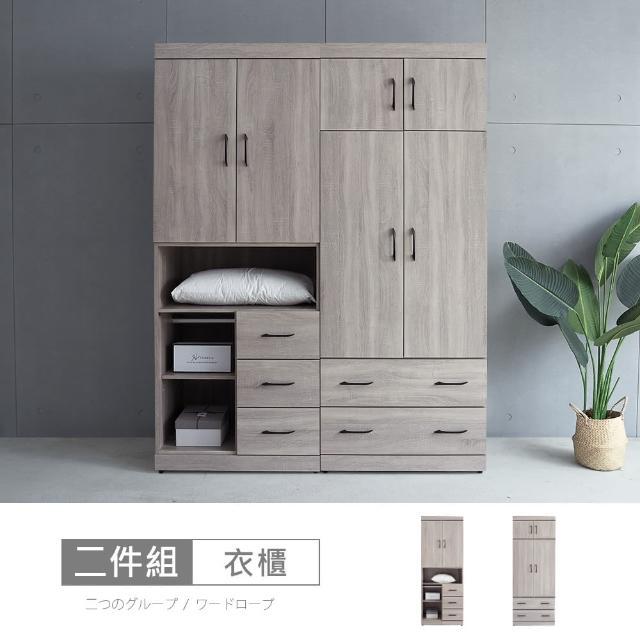 【時尚屋】[5V21]凱爾5.2尺五抽衣櫃5V21-KR014+KR013(免運費 免組裝 衣櫃)