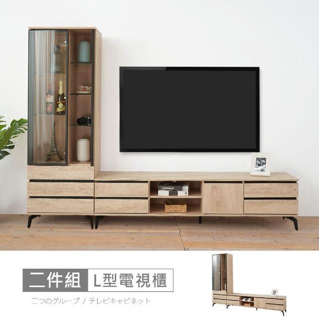 【時尚屋】[5V21]達斯琪8尺L型電視櫃5V21-S018+S021(免運費 免組裝 電視櫃)