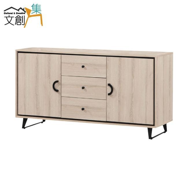 【文創集】巴拉圭 現代5.3尺二門三抽餐櫃/收納櫃