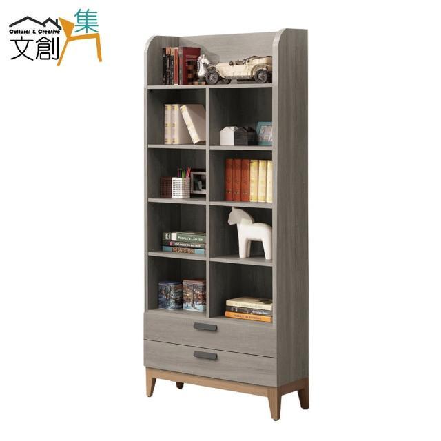 【文創集】克羅托 現代2.7尺開放式二抽書櫃/收納櫃