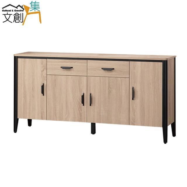 【文創集】巴迪歐 現代4尺四門二抽餐櫃/收納櫃