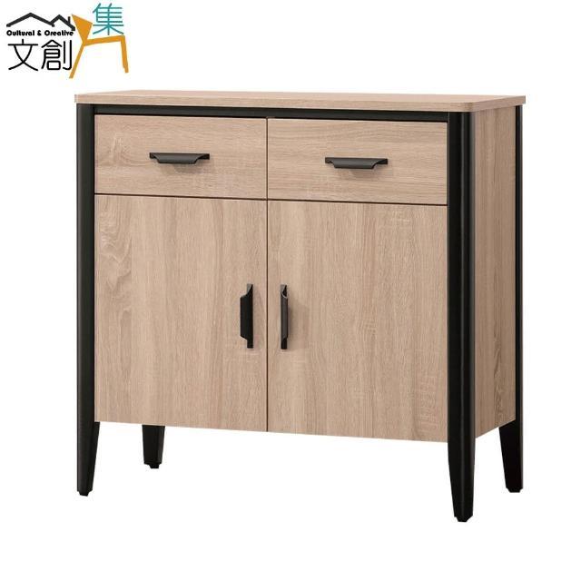 【文創集】巴迪歐 現代2.6尺二門二抽餐櫃/收納櫃
