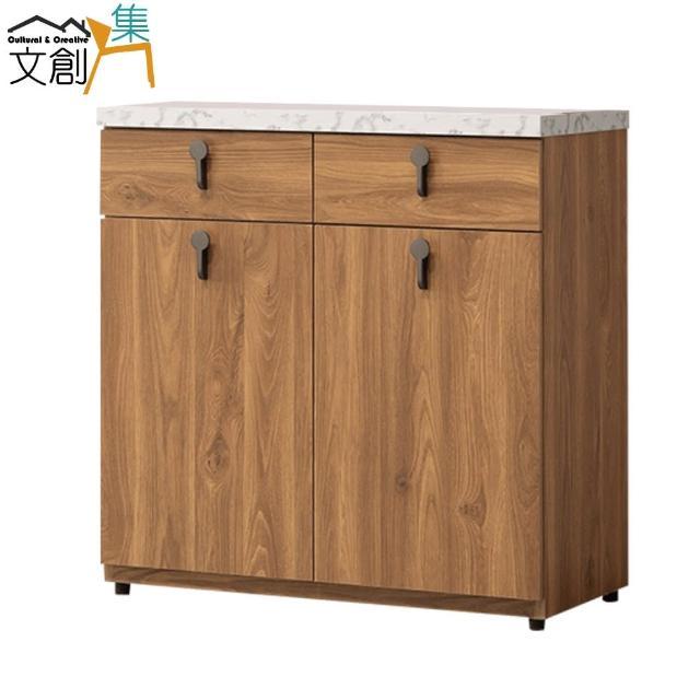 【文創集】珊德 現代2.7尺二門二抽餐櫃/收納櫃