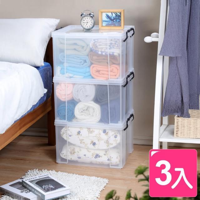 【真心良品】KEYWAY耐久型掀蓋式透明整理箱33L-3入(MIT台灣製 收納箱 床下/玩具/衣物/雜物/書籍置物箱)