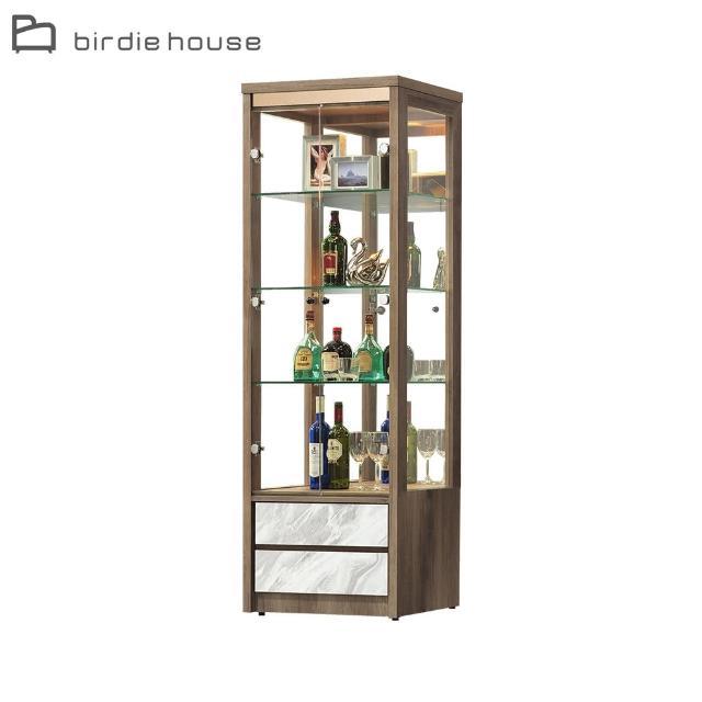 【柏蒂家居】卡米爾2.2尺二門二抽玻璃展示櫃/收納置物櫃